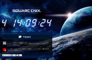 square-enix-teaser