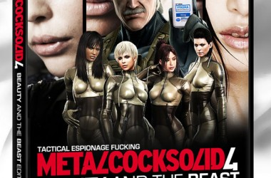 metalcock