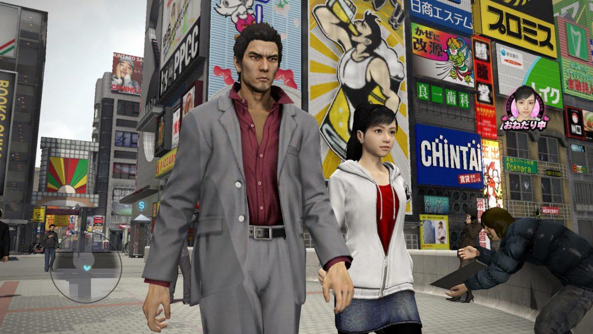 Foto 2 do jogo Yakuza 5
