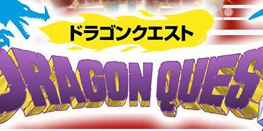 dragon-quest-1-8