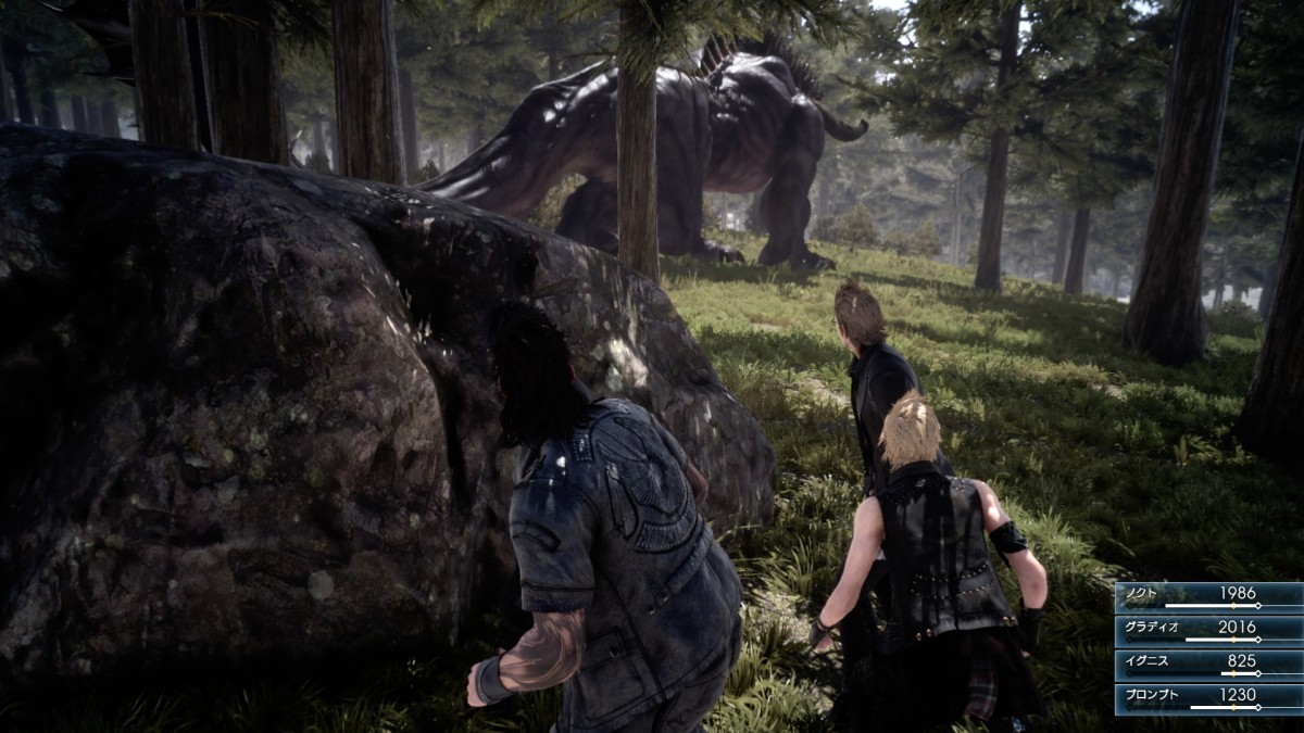Foto 8 do jogo Final Fantasy XV