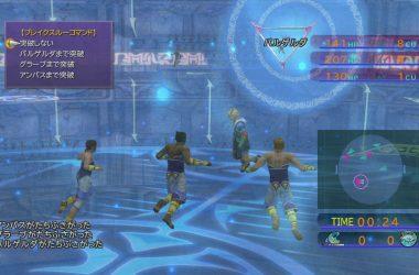 Blitzball-FFX-HD