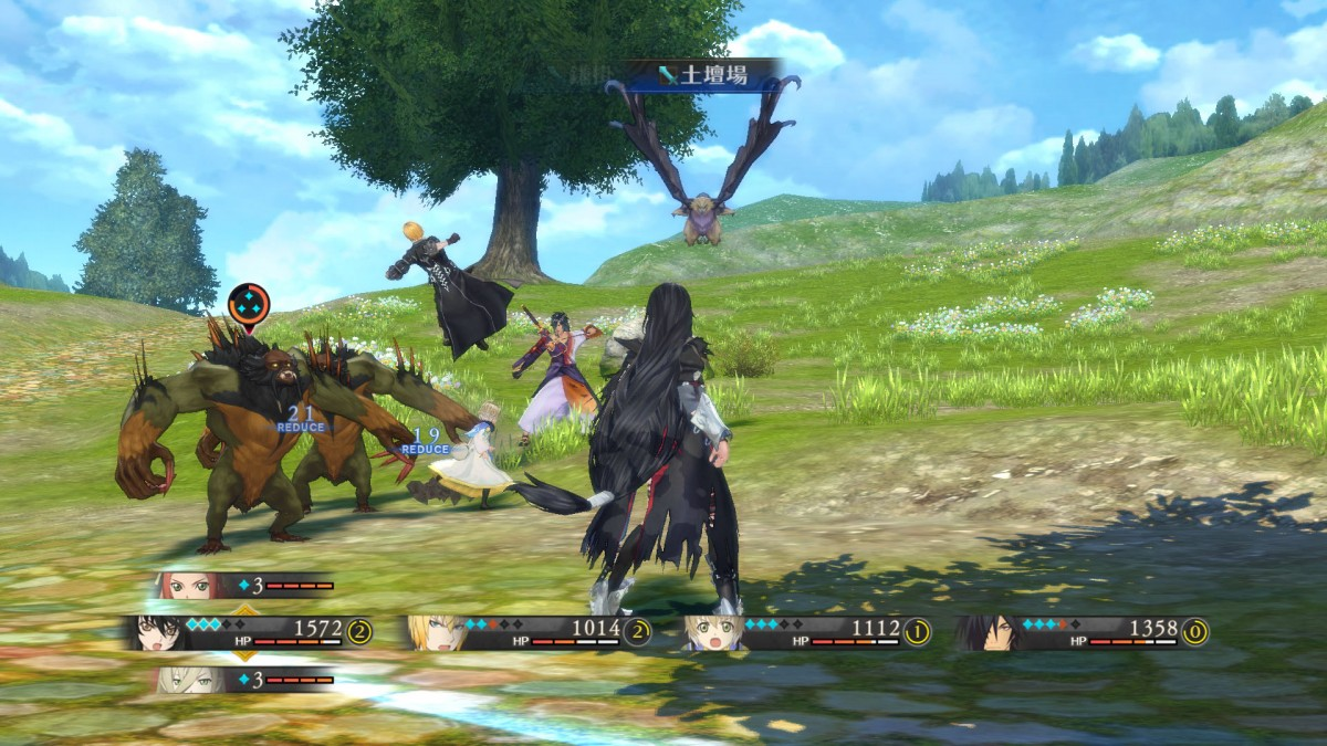 Foto 16 do jogo Tales of Berseria – Review
