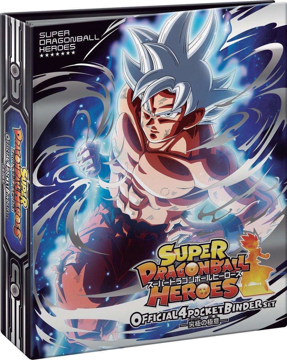 ff84a3826 Dragon Ball Super revela mais uma imagem inédita de Goku com o ...