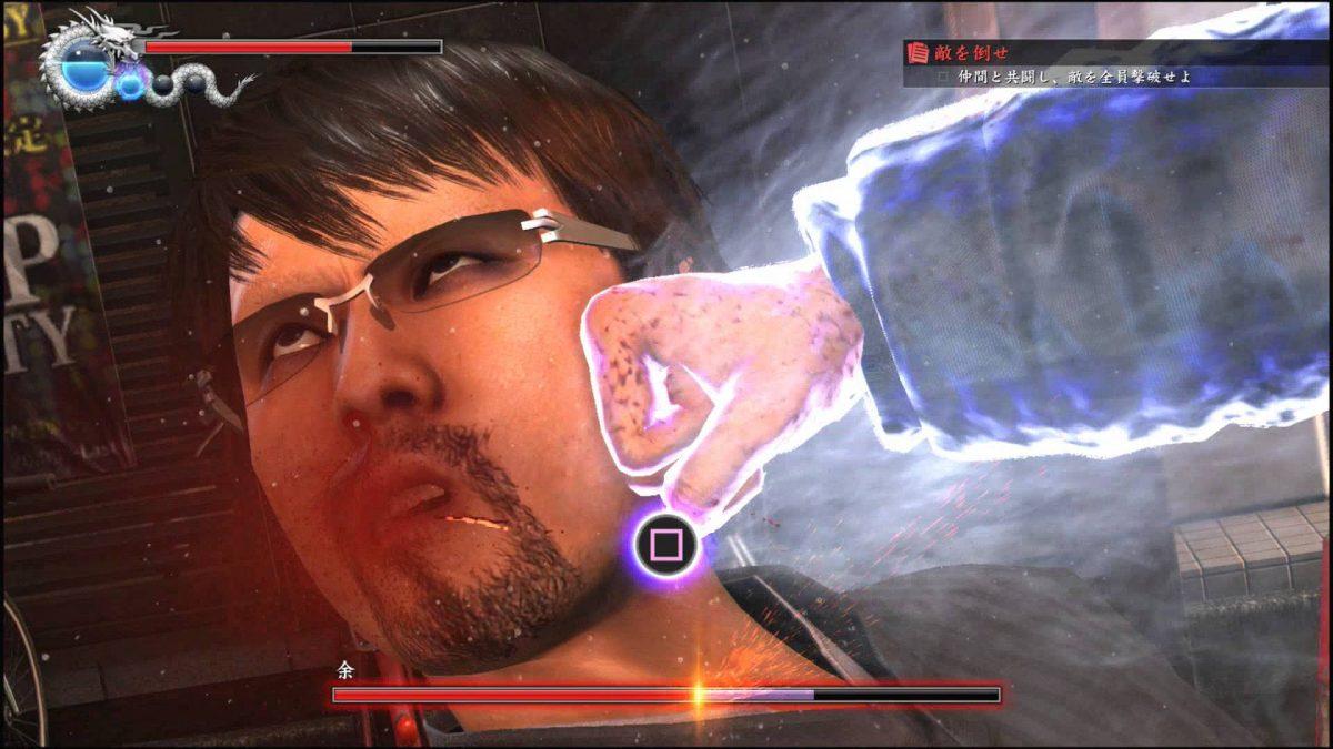 Foto 4 do jogo Yakuza 6