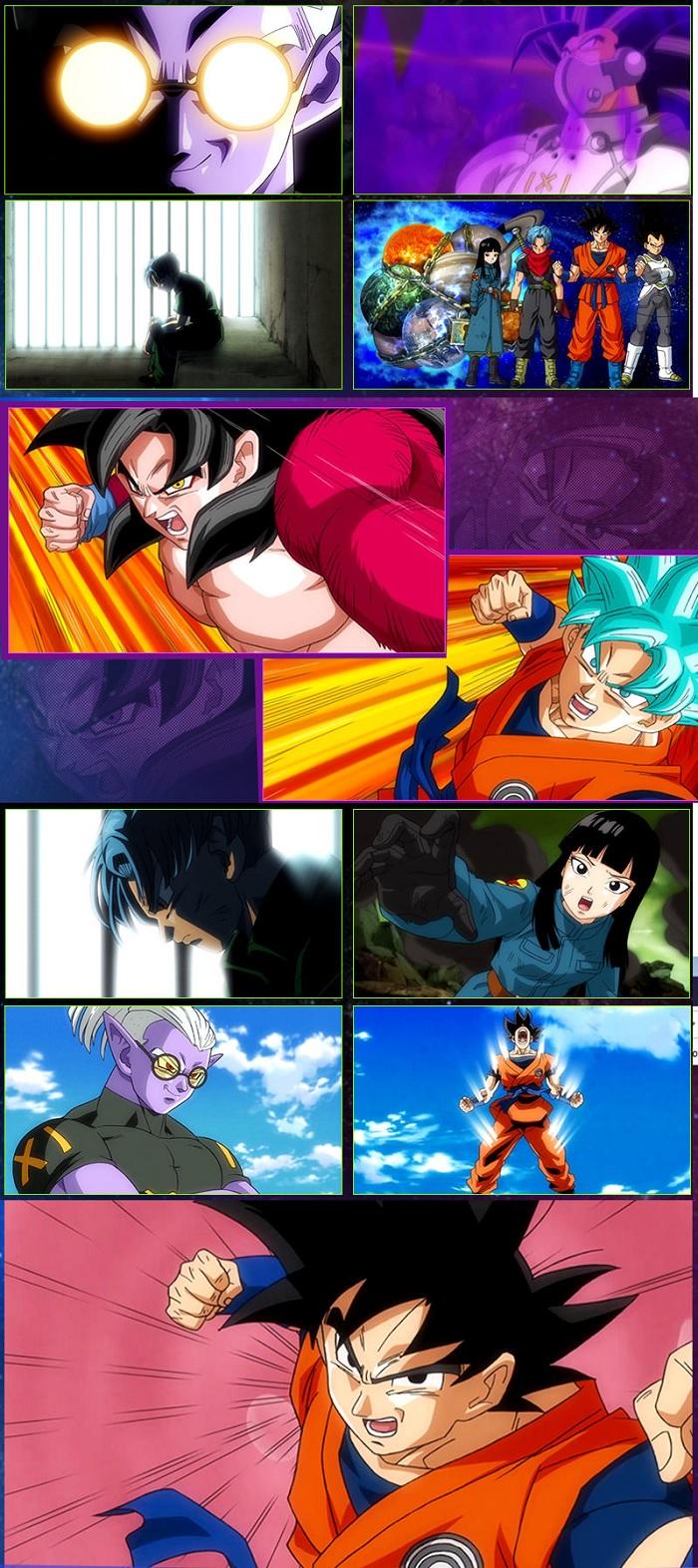 Dragon Ball Heroes Imágenes