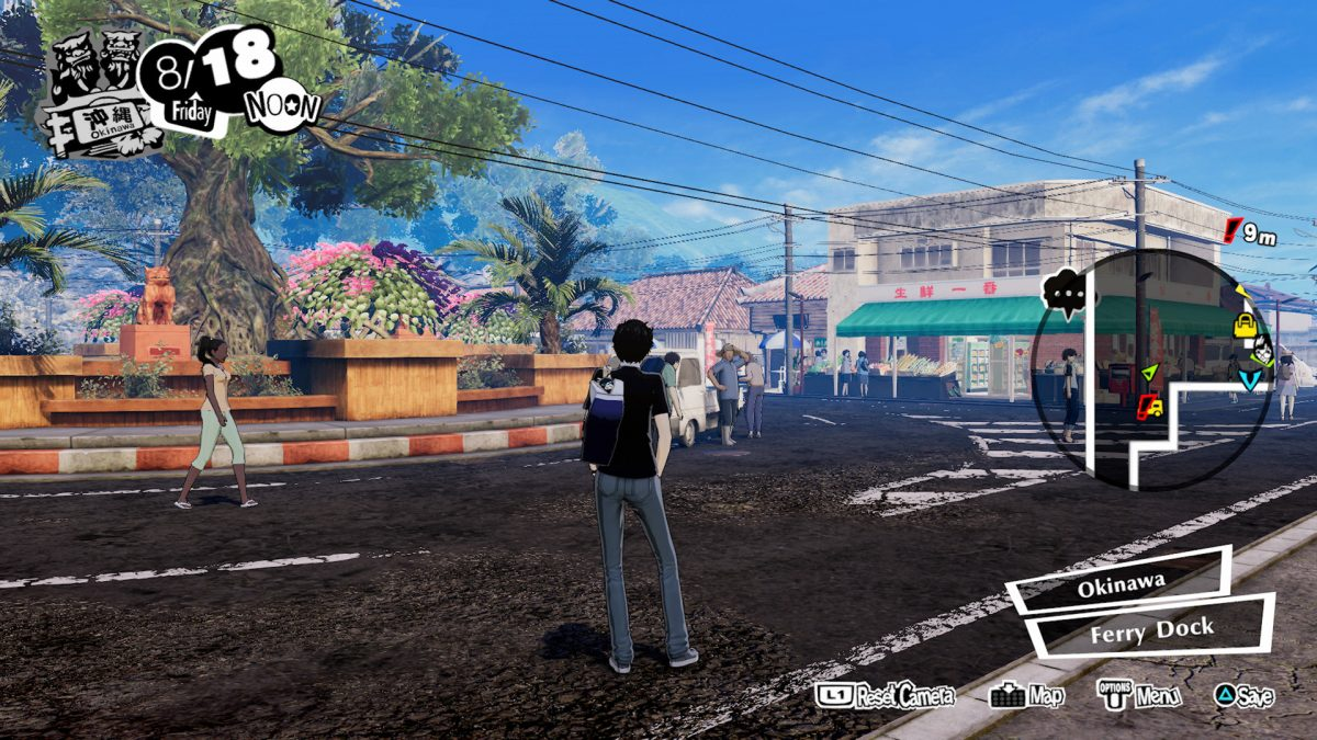 Foto 7 do jogo Persona 5 Strikers