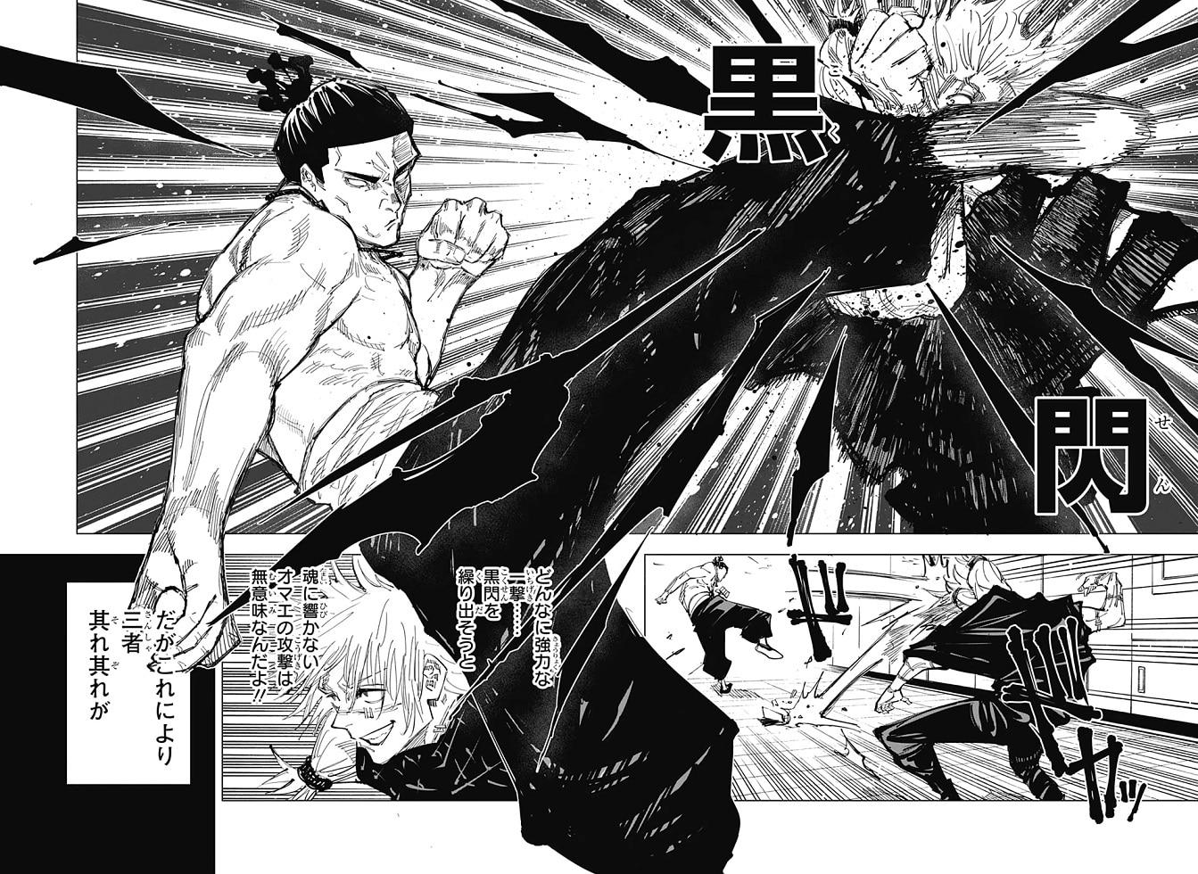 Jujutsu Kaisen : todos los personajes capaces de usar Black Flash